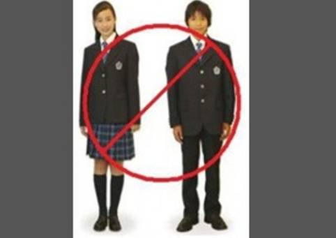 in consideration of school uniforms essay