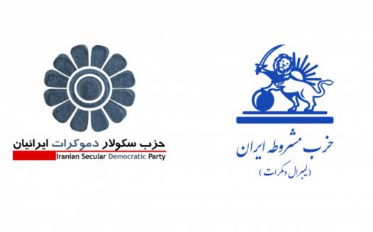 Image result for حزب مشروطه ایران حزب سکولار دموکرات ایران