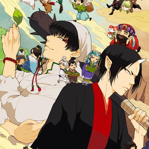 Resultado de imagen para Hoozuki no Reitetsu 2
