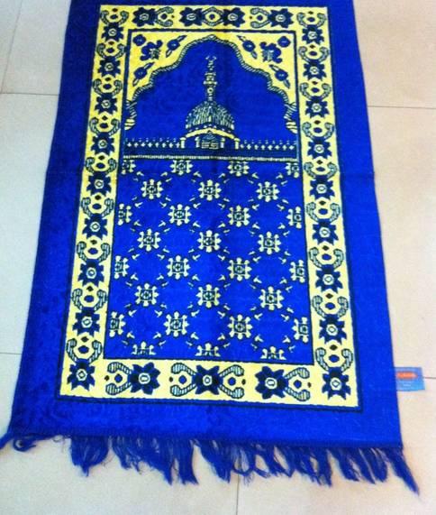Petition Please Return Prayer Rug At Utcom
