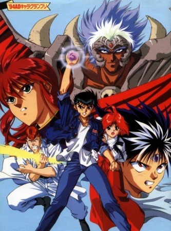 Petition Yu Yu Hakusho Poltergeist Report Redub By Funimation Petition