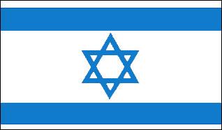 You4 Israel